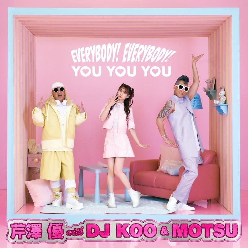 【CD+Blu-ray】EVERYBODY! EVERYBODY!/YOU YOU YOU