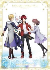 【9.28 on sale】 TVアニメ「夢王国と眠れる100人の王子様」Blu-ray&DVD 第1巻