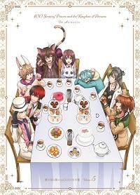 【2019.1.25 on sale】TVアニメ「夢王国と眠れる100人の王子様」Blu-ray&DVD 第5巻