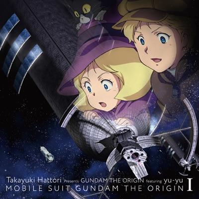 <通常版>「星屑の砂時計」服部隆之 Presents GUNDAM THE ORIGIN featuring yu-yu