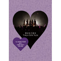 1st JAPAN TOUR ~鼓動の秘密~ LIVE DVD 【初回限定生産盤】 2枚組DVD