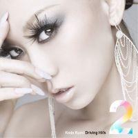 Koda Kumi Driving Hit's 2