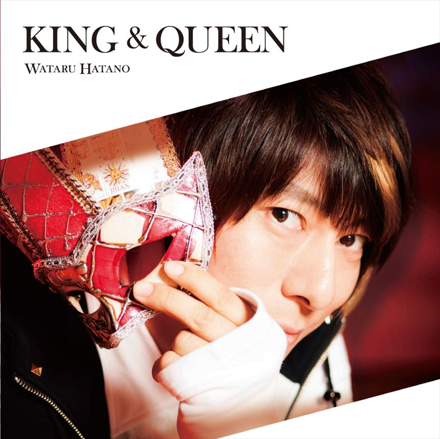 「KING & QUEEN アーティスト盤 (CD+DVD)」