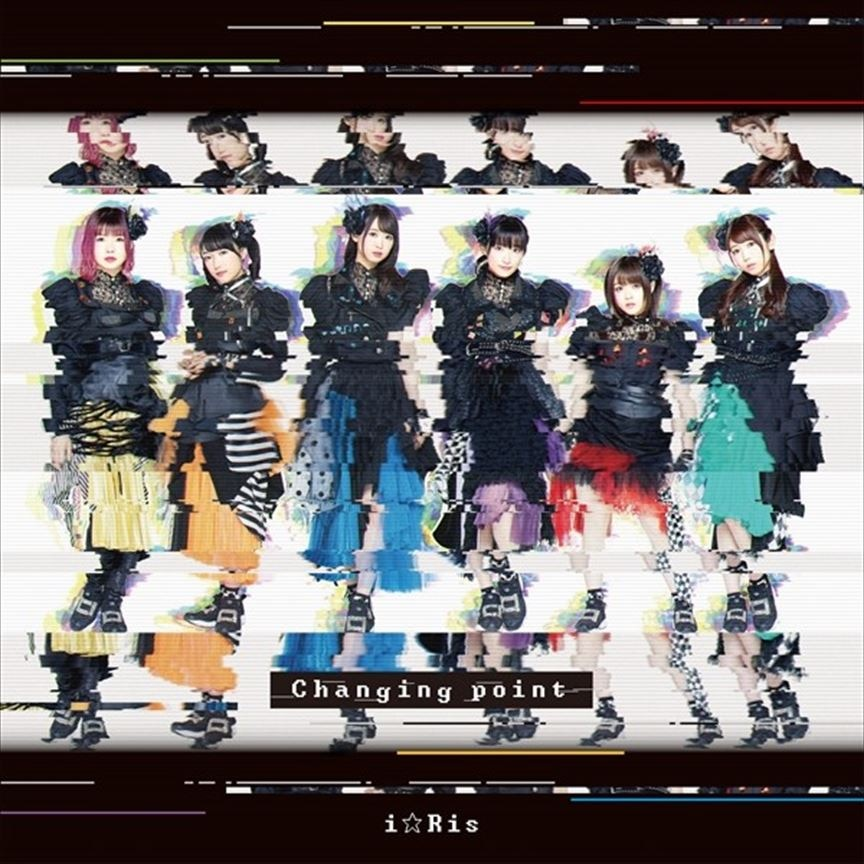 「Changing point (CD+DVD)」