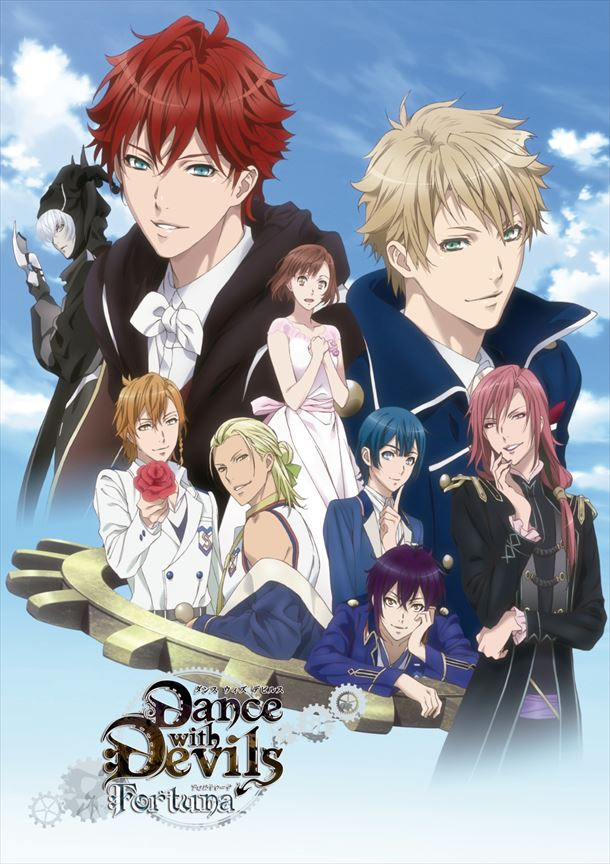 『劇場版「Dance with Devils-Fortuna-」(Blu-ray+CD)』