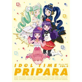 『アイドルタイム プリパラ Blu-ray BOX-4 (Blu-ray2枚組)』