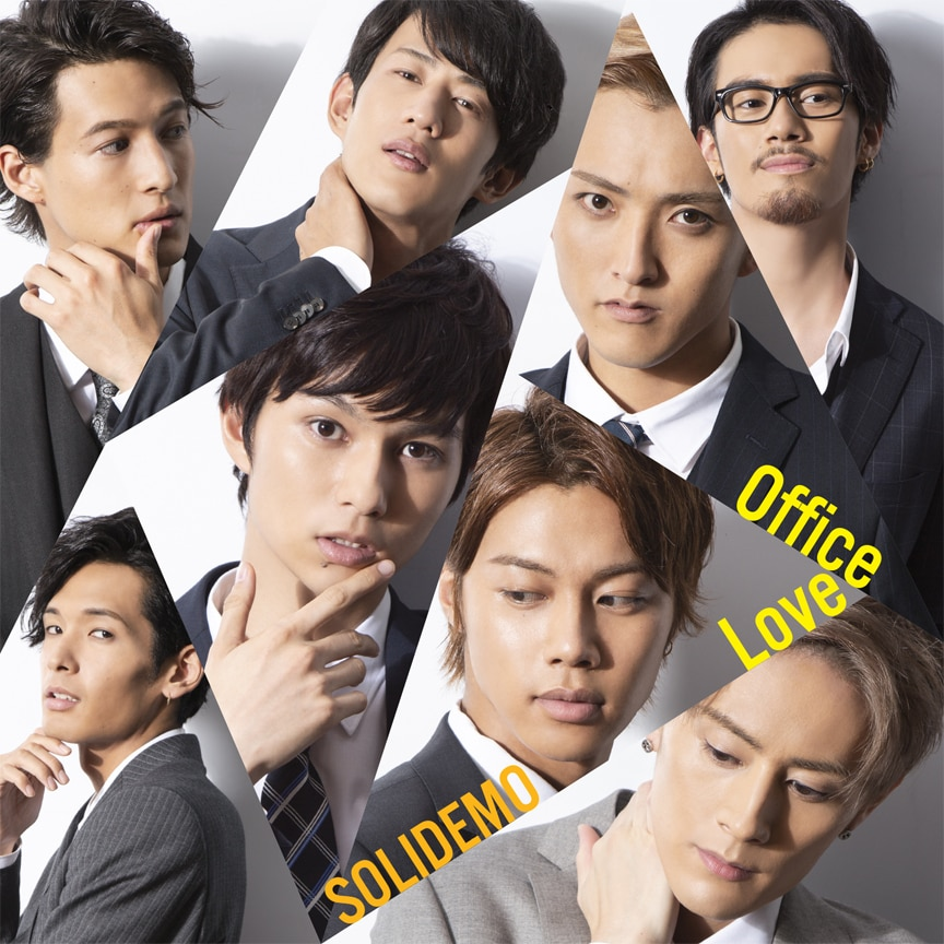 SOLIDEMO「Office Love」