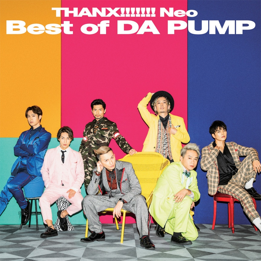 DA PUMP『THANX!!!!!!! Neo Best of DA PUMP』