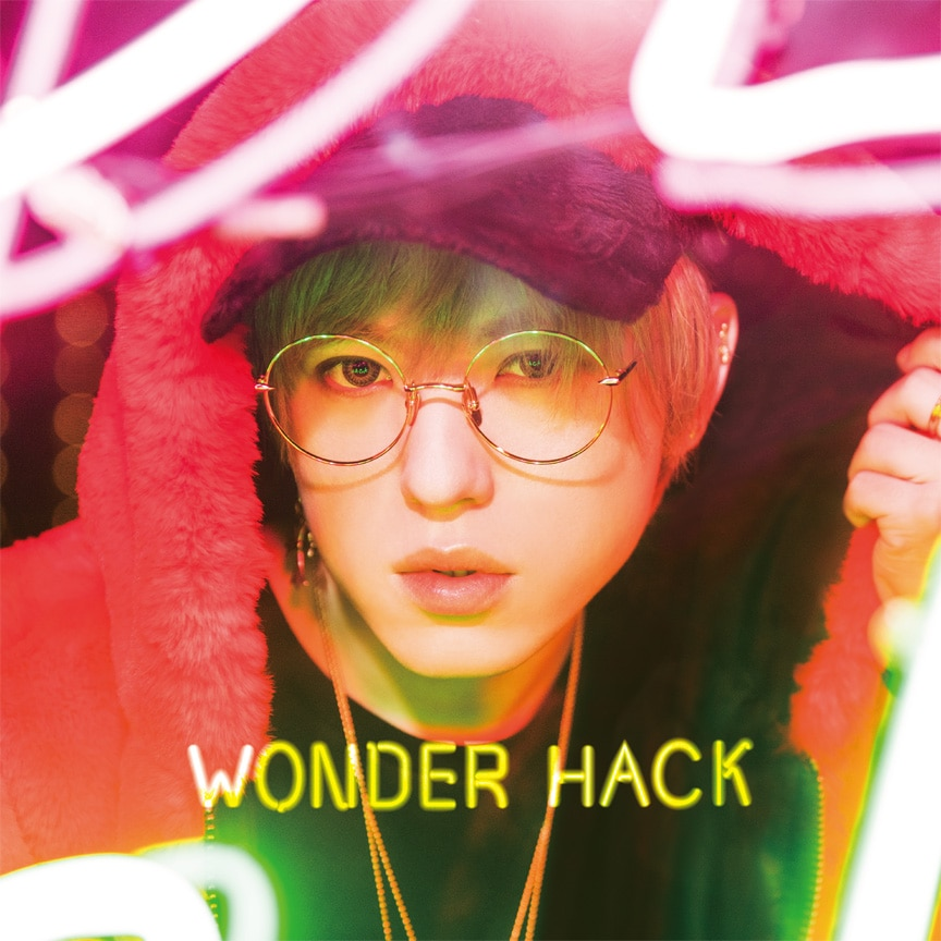 Shuta Sueyosh『WONDER HACK』