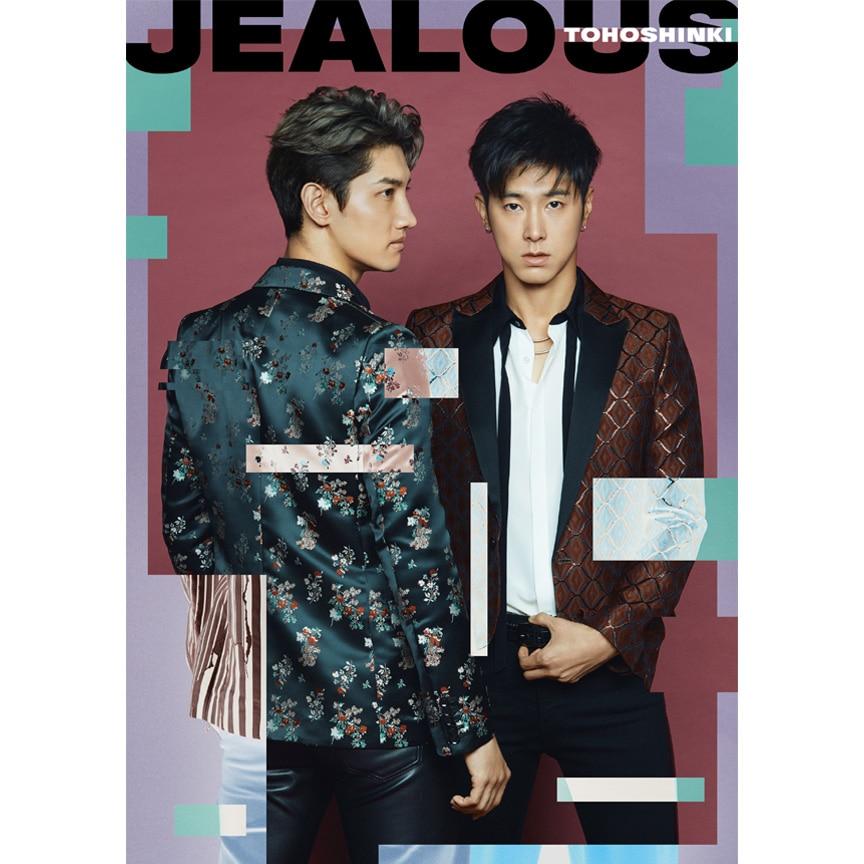 東方神起「Jealous」