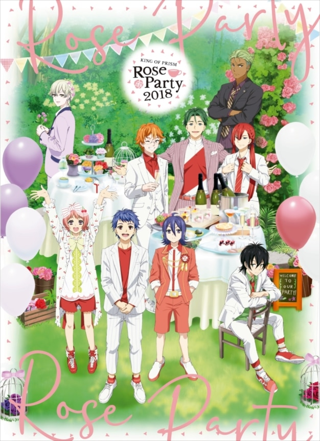 【KING OF PRISM ROSE PARTY 2018 Blu-ray】