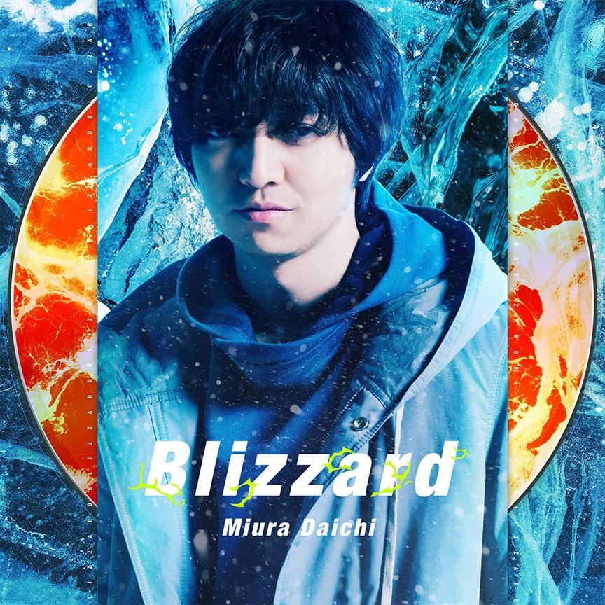 三浦大知「Blizzard 」