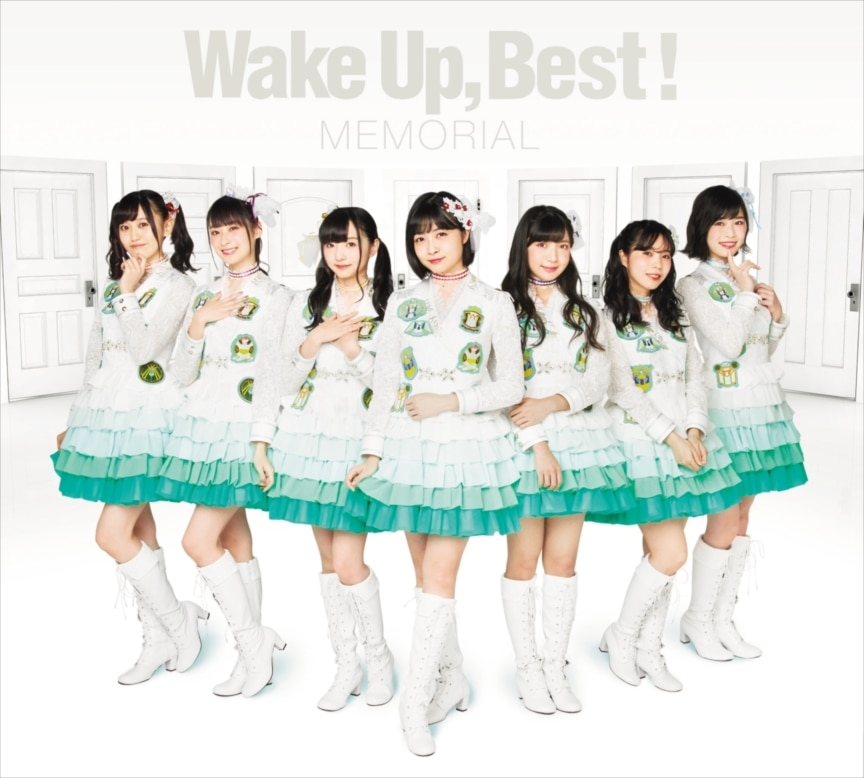 「Wake Up, Best!MEMORIAL (8枚組CD+Blu-ray)」