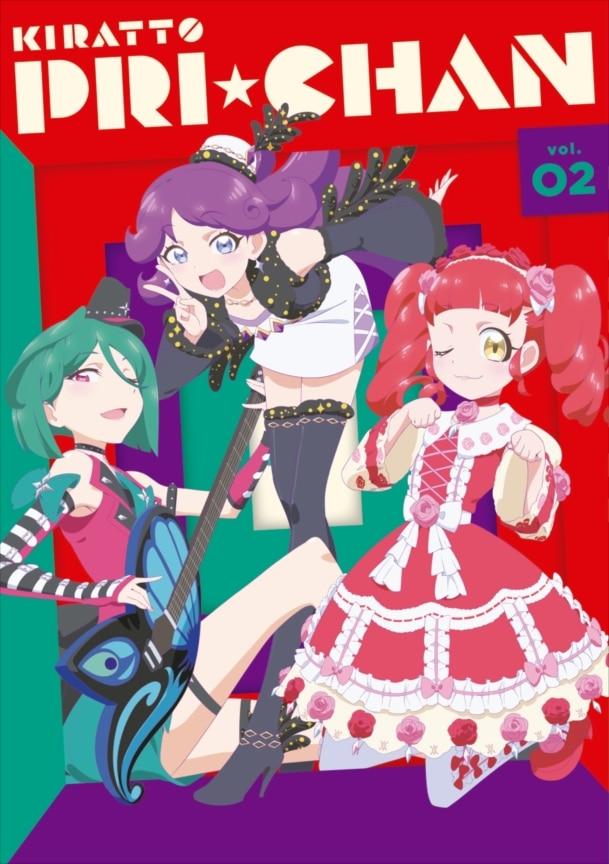 『キラッとプリ☆チャン Blu-ray BOX-2』