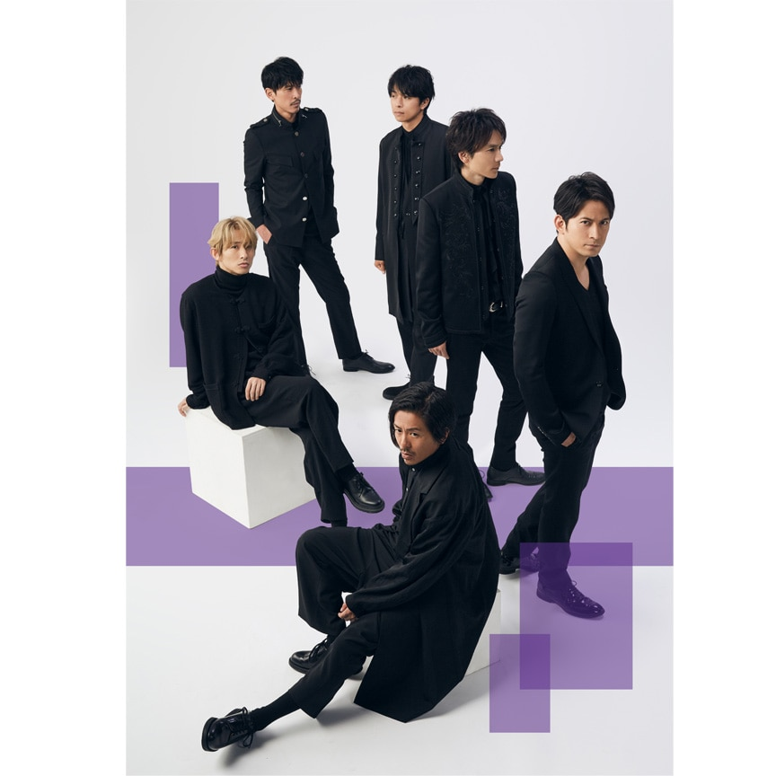 V6「Super Powers / Right Now」