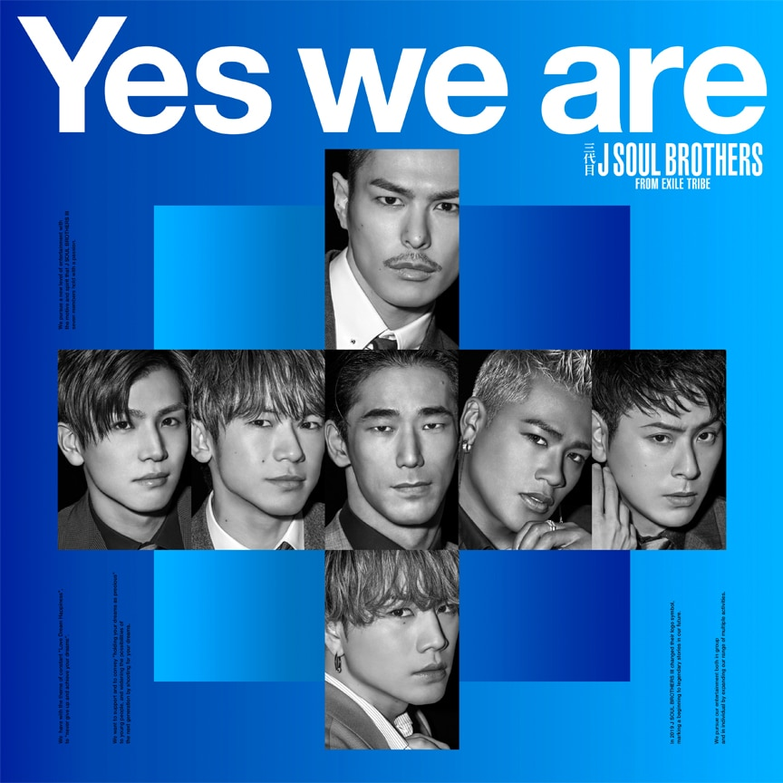 三代目 J SOUL BROTHERS from EXILE TRIBE「Yes we are」