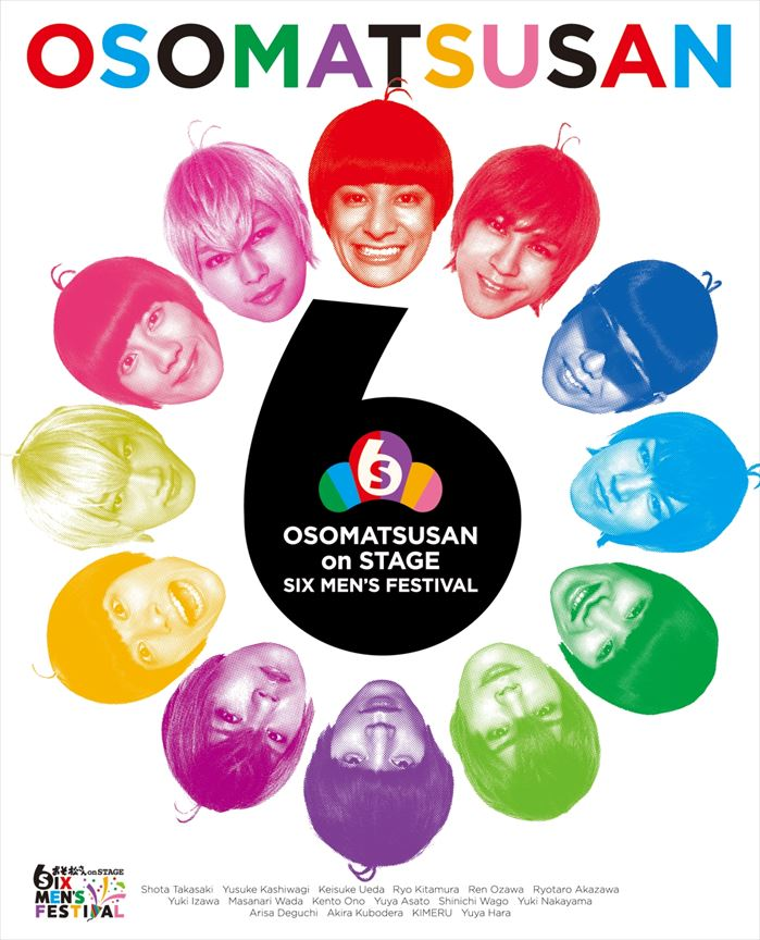 『おそ松さんon STAGE ~SIX MEN'S FESTIVAL~ (2枚組Blu-ray)』