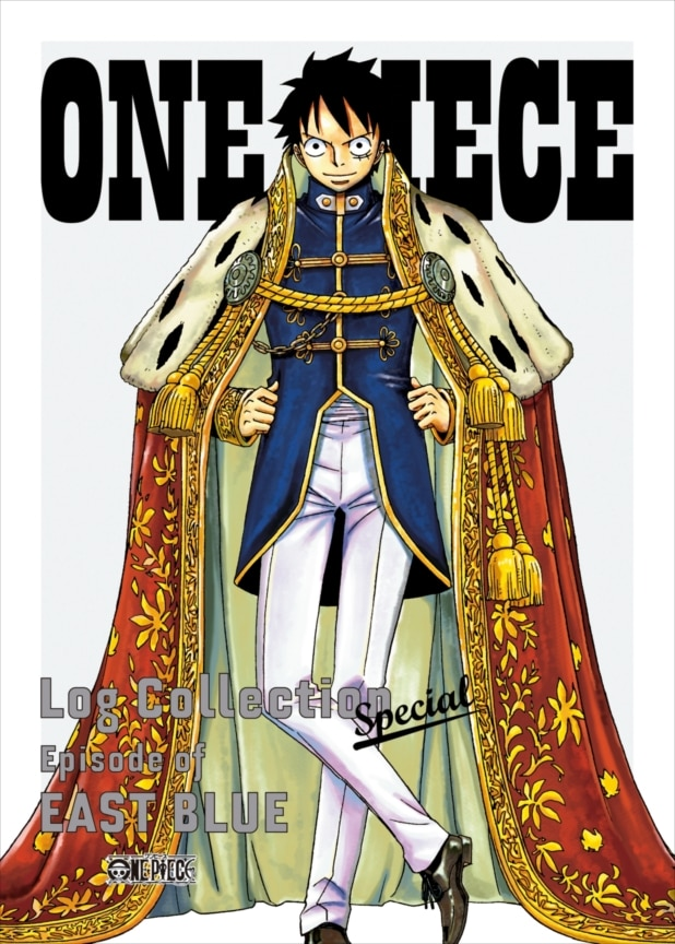 """『ONE PIECE Log Collection Special""""Episode of EASTBLUE"""" (DVD)』"""