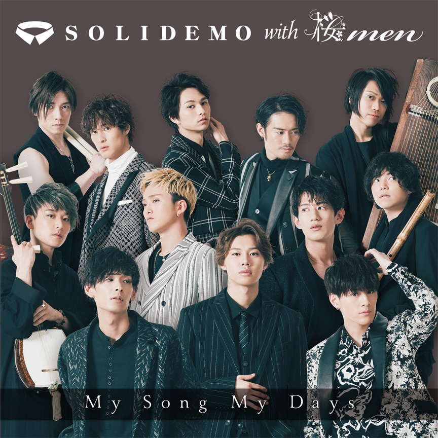 SOLIDEMO with 桜men「My Song My Days」