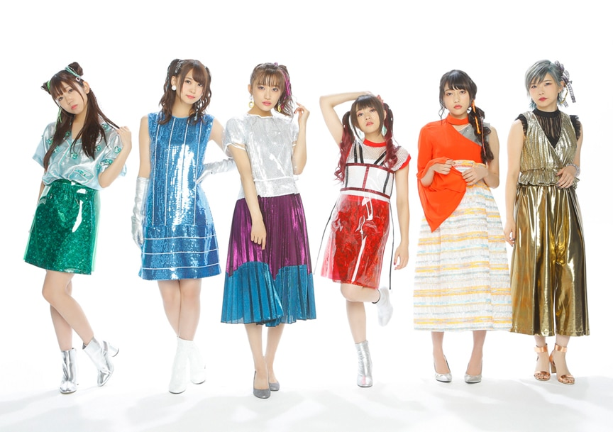 i☆Ris 5th Live Tour 2019 ~FEVER~