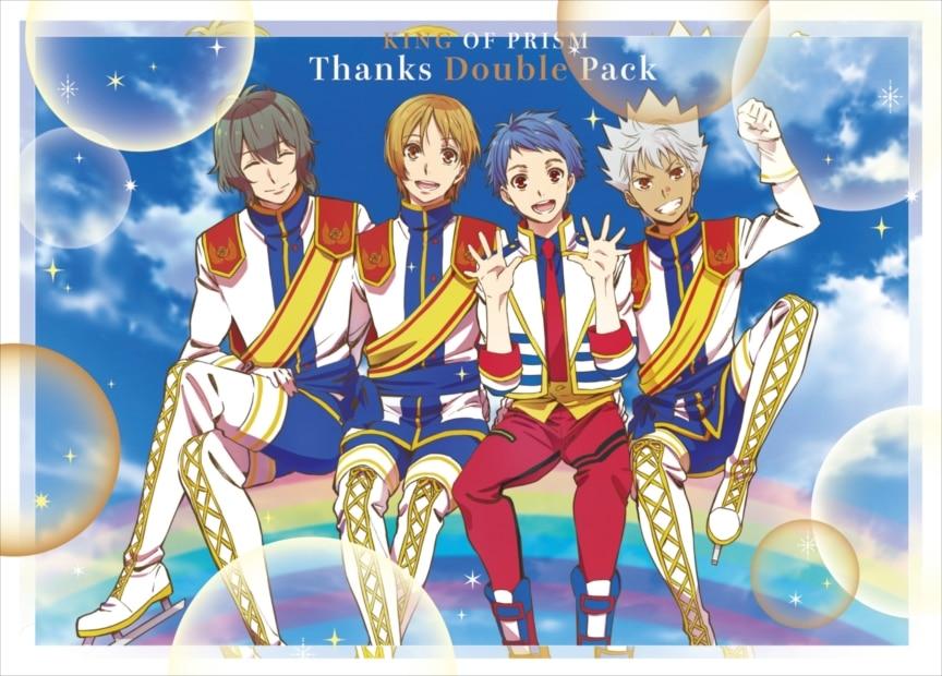 『KING OF PRISMサンクスダブルパック(Blu-ray)』