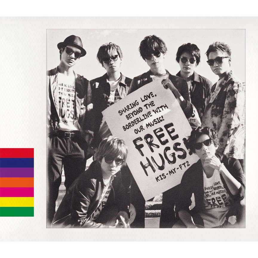 Kis-My-Ft2『FREE HUGS!』