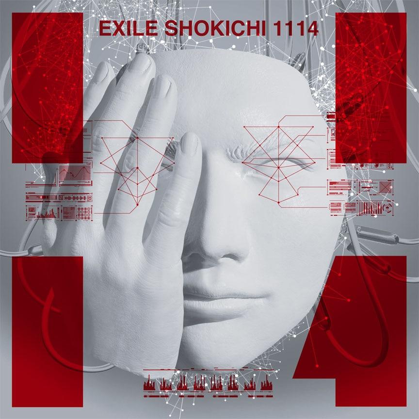 EXILE SHOKICHI『1114』