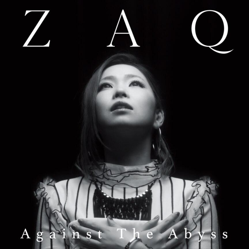 「『トリニティセブン』劇場第2弾主題歌「Against The Abyss」(CD+BD)」
