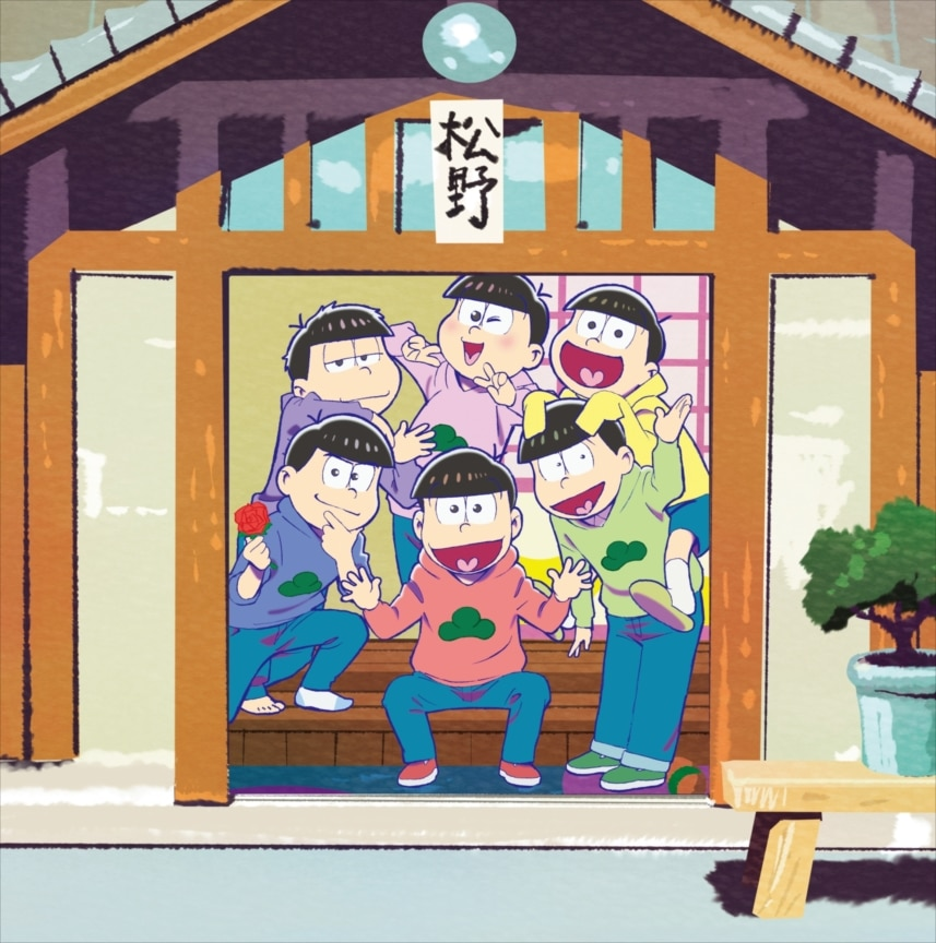 『おそ松さん SPECIAL NEET BOX (Blu-ray)』