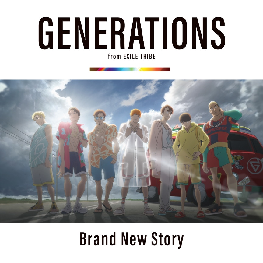 GENERATIONS from EXILE TRIBE「Brand New Story」