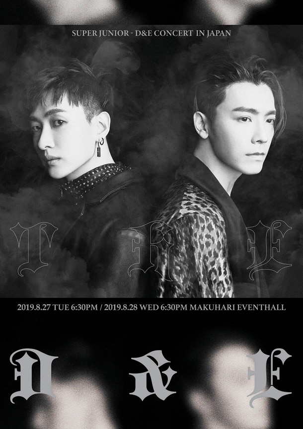 "SUPER JUNIOR-D&E CONCERT ""The D&E"" in JAPAN"
