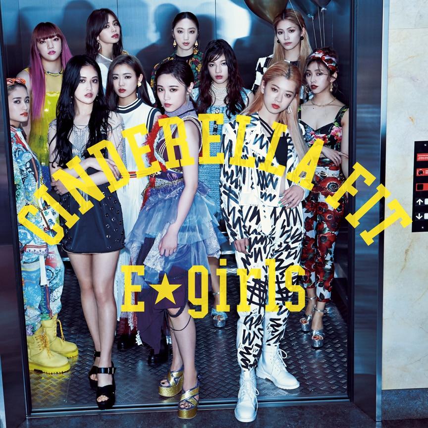 E-girls「シンデレラフィット」