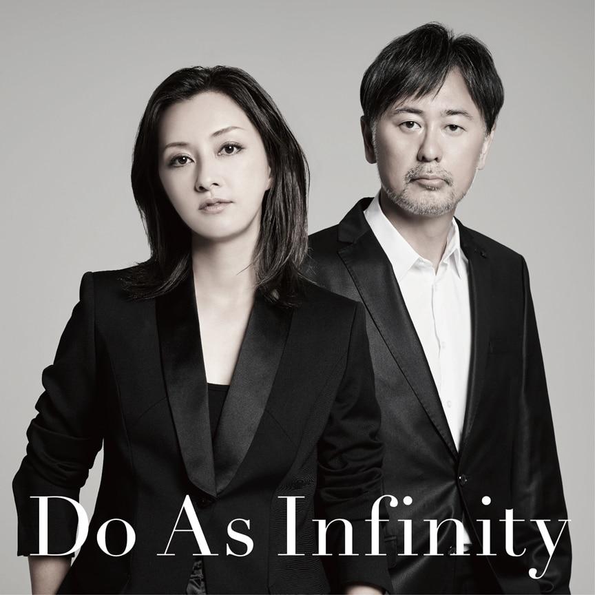 Do As Infinity『Do As Infinity』