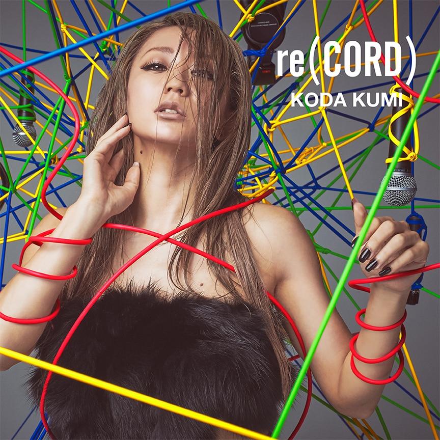 倖田來未『re(CORD)』