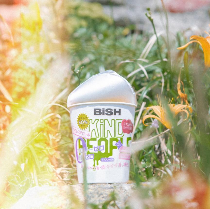 BiSH「KiND PEOPLE / リズム」