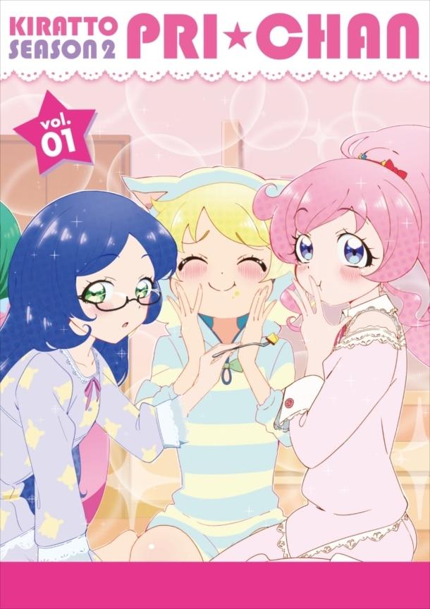 『キラッとプリ☆チャン(シーズン2) Blu-ray BOX-1』