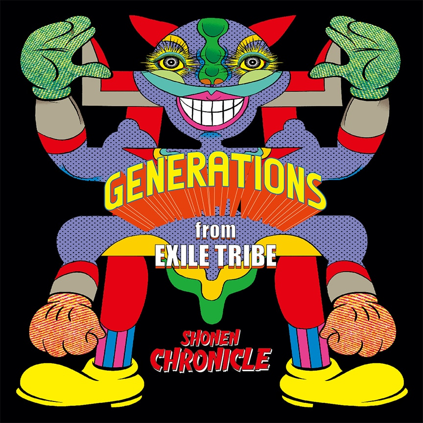 GENERATIONS from EXILE TRIBE『SHONEN CHRONICLE』