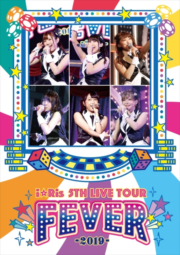 『i☆Ris 5th Live Tour 2019 ~FEVER~ (Blu-ray)』