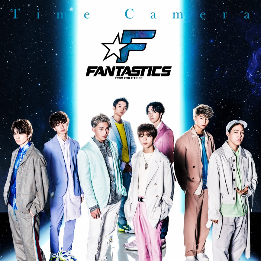 FANTASTICS from EXILE TRIBE「Time Camera」