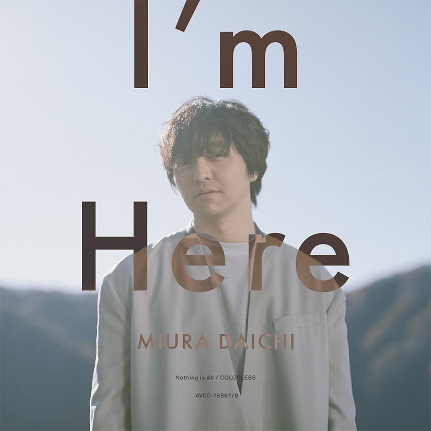 三浦大知「I'm Here」