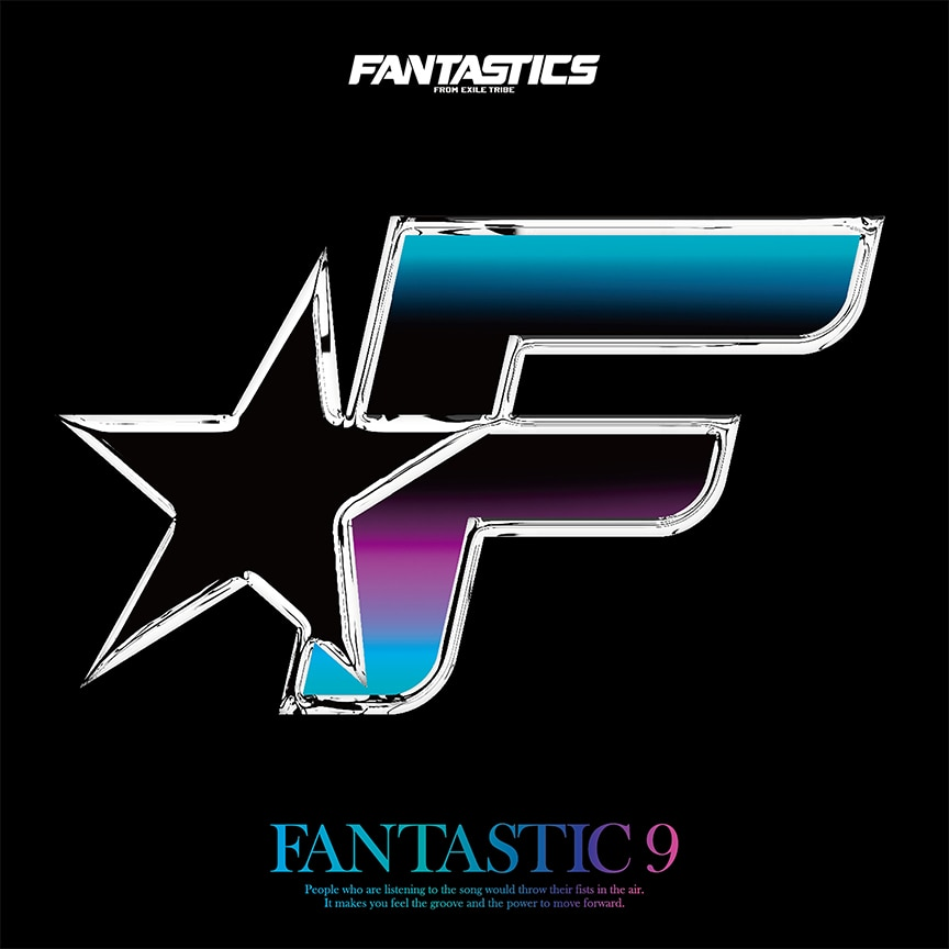 FANTASTICS from EXILE TRIBE『FANTASTIC 9』
