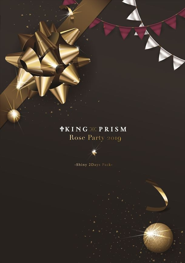 『KING OF PRISM Rose Party 2019 -Shiny 2Days Pack- Blu-ray Disc』