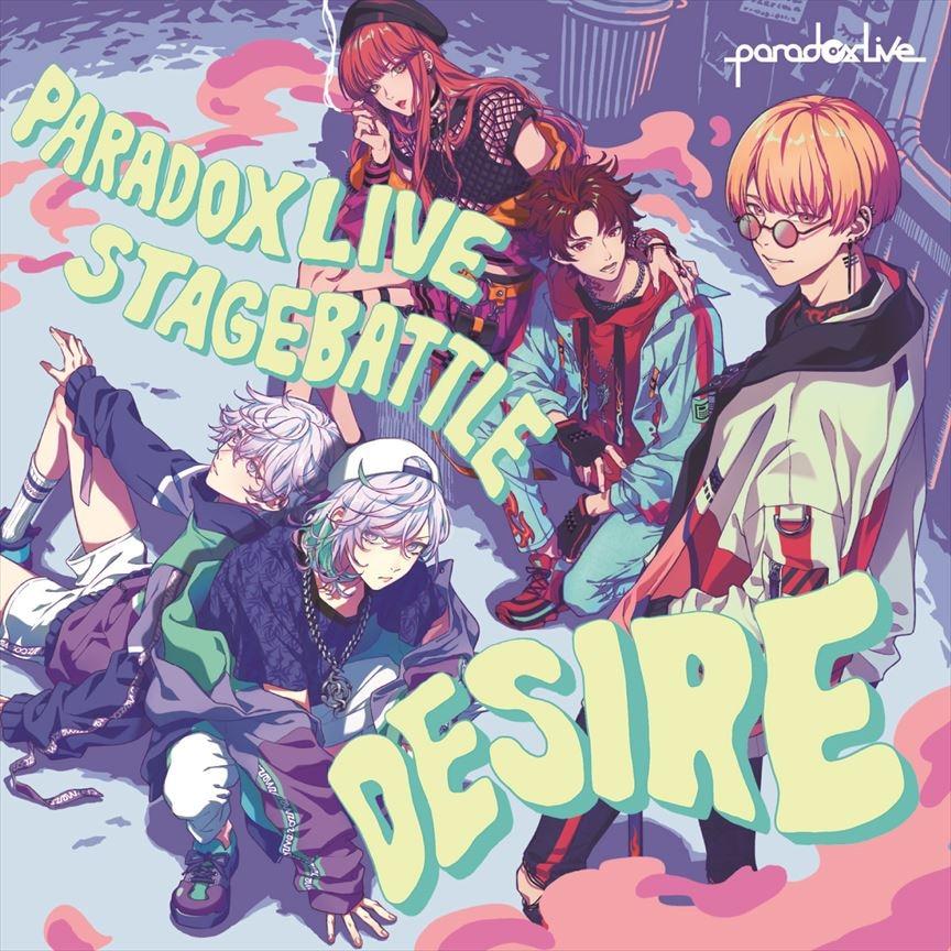 "BAE×cozmez「Paradox Live Stage Battle ""DESIRE""」"