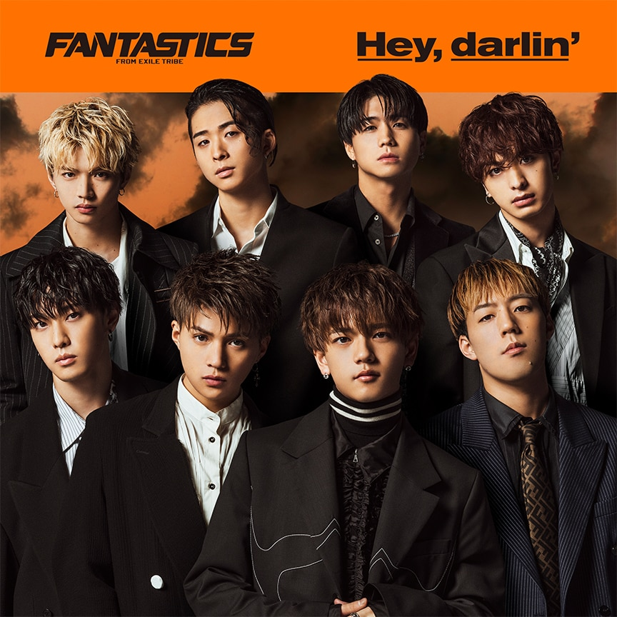 FANTASTICS from EXILE TRIBE「Hey,darlin'」