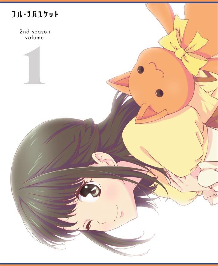 『フルーツバスケット 2nd season Vol.1 BD』