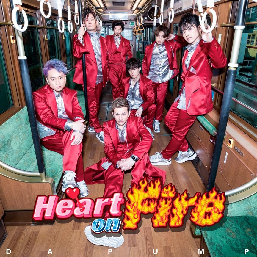 DA PUMP「Heart on Fire」