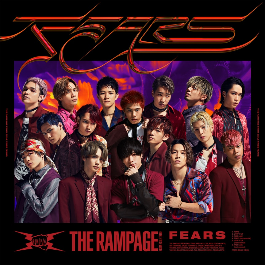 THE RAMPAGE from EXILE TRIBE「FEARS」