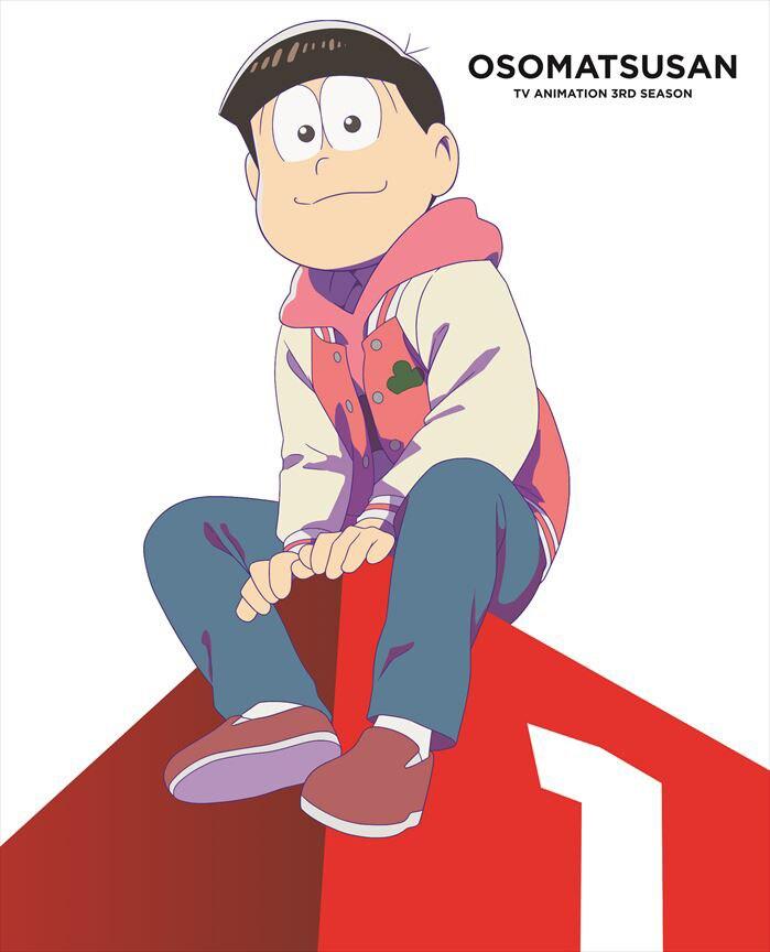 『おそ松さん 第3期 第1松 (Blu-ray)』
