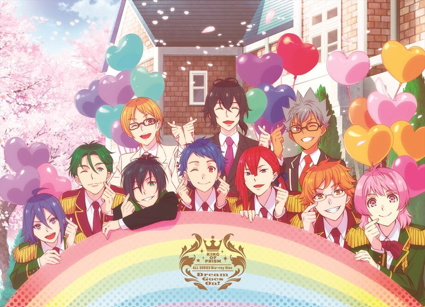 "ALL	KING OF PRISM ALL SERIES Blu-ray Disc ""Dream Goes On!"