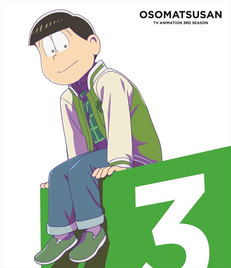 おそ松さん第3期  第3松 (Blu-ray)